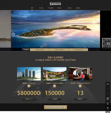 织梦dedecms黑色集团公司企业通用网站模板