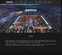 响应式家居展示设计类网站织梦模板(自适应移动设备)