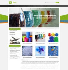 响应式外贸英文生物科技化工类企业网站织梦模板(自适应移动端)
