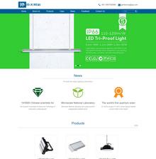 响应式外贸英文LED灯具照明类企业网站织梦模板(自适应手机端)