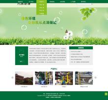 响应式自适应环保污水处理设备dedecms网站模板