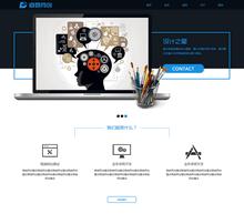 宽屏响应式自适应网站建设公司展示模板