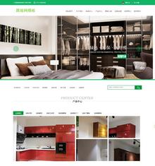 智能家居家具类网站织梦模板(带手机端)