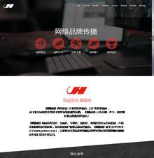 HTML5响应式自适应网络公司品牌推广公司企业网站织梦模板