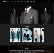 中英双语服装礼服展示类企业织梦模板(带手机端)