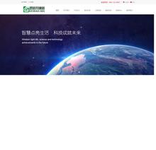 中英双语版响应式电子节能照明类织梦模板(自适应)