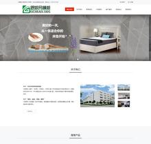 响应式家居床垫定制类网站织梦模板(自适应手机端)