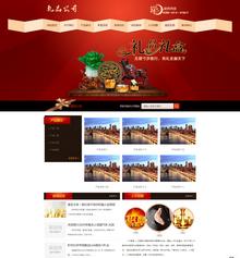 dedecms礼品礼盒包装类网站织梦模板(带手机端)