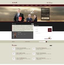 税票税务类织梦网站dedecms模板(带手机端)