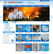 织梦cms保温材料类公司通用网站模板