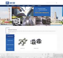 响应式外贸螺丝五金机械设备类企业网站织梦模板(自适应手机端)