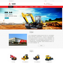 响应式工程机械挖土机设备网站织梦模板自适应手机端