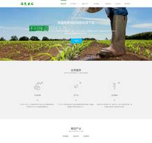 响应式绿色果蔬田园网站织梦模板自适应手机端