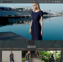 模特服装设计展示类织梦模板(带手机端)
