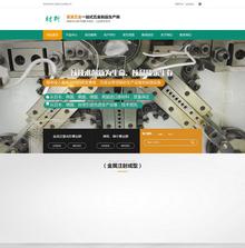 营销型精密材料模具五金类网站织梦模板(带手机端)