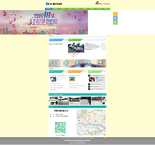 机动车驾驶培训学校驾校类网站织梦模板带手机端