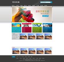 印刷色彩设备生产类网站织梦模板带手机端
