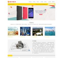 响应式电子产品配件类网站织梦模板自适应手机端