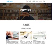 响应式培训招生教育类网站织梦模板(自适应手机端)