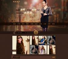 服装面料裁剪设计企业网站织梦模板带手机端