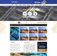 电子元件工程工具类网站织梦模板带手机端