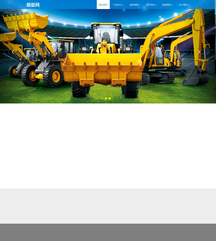 高端响应式工程机械设备公司网站织梦模板自适应手机