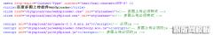 PHP+diyUpload多图上传插件实例