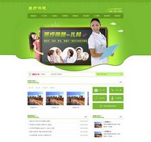 医疗保健儿科科研类网站织梦模板带手机端