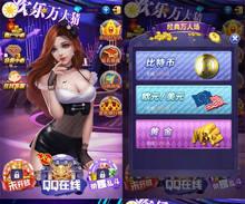 html5欢乐猜手机游戏界面模板