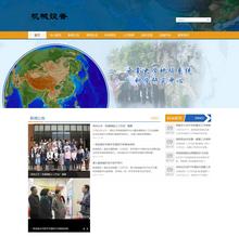 响应式大学技术学院类网站织梦模板(自适应手机端)