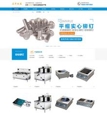营销型油烟空气净化器商用电磁炉电器类织梦模板(带手机端)