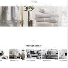 高端响应式品牌家居装饰设计类织梦模板(自适应手机端)