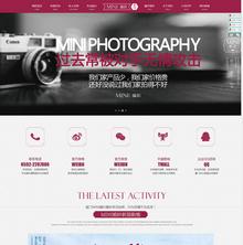 红色高端大气婚纱摄影织梦网站 带手机WAP站同步PC站数据