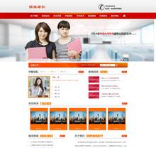 机构招生培训教育类网站织梦模板带手机端
