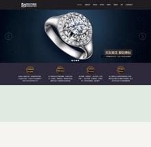 HTML5响应式珠宝类网站织梦模板(自适应移动设备)优化版