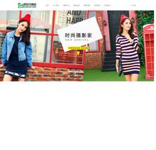 中英双语响应式视觉艺术摄影类织梦模板(自适应手机端)