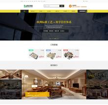 装修装饰设计公司网站织梦模板(带手机端可关联设计师)