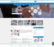 会计公司注册律师公证网站织梦dedecms模板(带手机端)