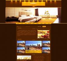 酒店旅馆旅租客房类网站织梦模板(带手机端)