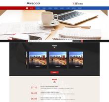 工商注册记账财务类dedecms模板(带手机端网站)