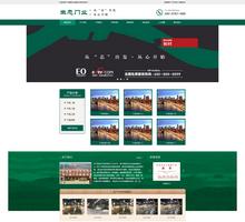 生态胶合板门业类织梦模板带手机端网站
