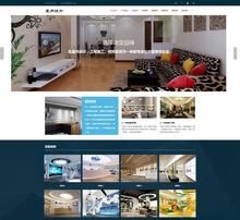 响应式自适应手机端室内设计工程施工类网站织梦模板