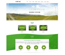农业农药化肥复合肥类织梦模板(带手机端)