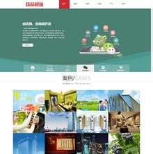 HTML5网络建站工作室公司网站织梦模板