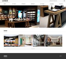 织梦cms简约响应式自适应家装装修设计行业企业模板