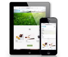 茶叶网站php模板公司企业网站模板三站合一精品源码下载