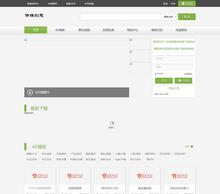 织梦二开视频素材收费下载网站模板素材资源网站源码