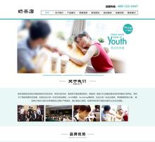 餐饮管理奶茶店类织梦模板带手机版网站