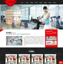 健身俱乐部类织梦模板带手机端网站模板