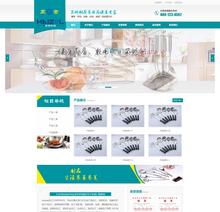 织梦五金制品厨房用品类网站模板带手机端
